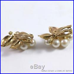 Ming's Hawaii Pearl Cluster 14k Yellow Gold Leaf Brooch & Clip Earrings Set