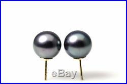 Purple Tahitian 8.4mm Pearl Stud Earrings set in 14K Yellow Gold 1.9g (EAR2769)